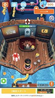 スペシャルミッション:深海の謎