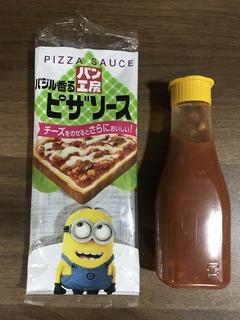 パン工房ピザソース