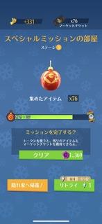 フィーバー使用比較 魔女02