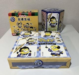 歌舞伎ミニオンのお菓子