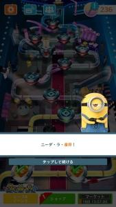 スペシャルミッション:ミニオンのショータイム05