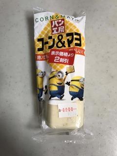 パン工房 コーン&マヨ