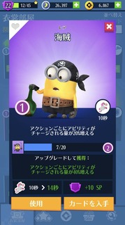 コスチューム・海賊