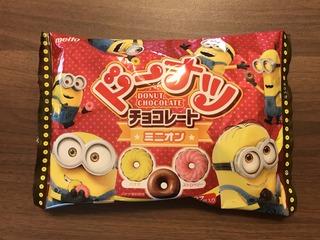 ドーナツチョコレート ミニオン