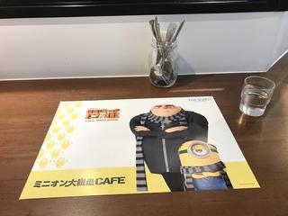 ミニオンカフェ20180826