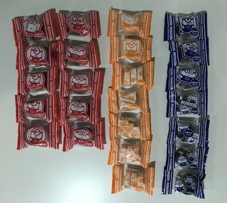 ピノ チョコアソート(ミニオンズパッケージ)